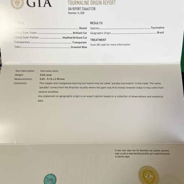 天然 パライバトルマリン 0.45×0.42ct GIAブラジル産地証明 PT レディースのアクセサリー(リング(指輪))の商品写真