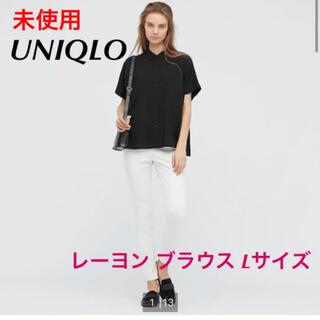 UNIQLO - 未使用 UNIQLO レーヨン シャツ Lサイズ
