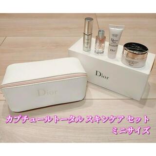 Christian Dior - クリスチャンディオール カプチュールトータル スキンケア セット ホワイト