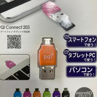 microSD用 カードリーダー