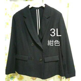 シマムラ(しまむら)のダブルジャケット 3L 大きいサイズ(テーラードジャケット)