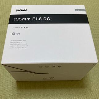 SIGMA - SIGMA 135mm F1.8 DG HSM | Art Eマウント SONY