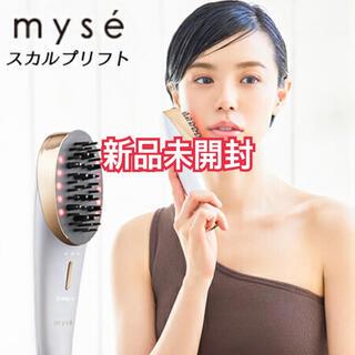 YA-MAN - 【新品】ミーゼ スカルプリフト