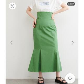 natural couture - ナチュラルクチュール WEB限定 ハイウエストマーメイドスカート グリーン
