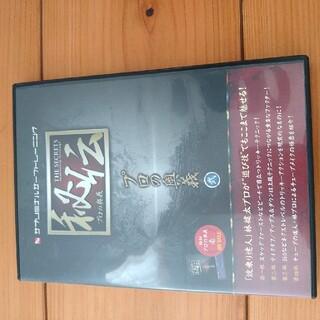 サブリミナルサーフトレーニング プロの奥義 2 林健太プロ サーフィン DVD(サーフィン)
