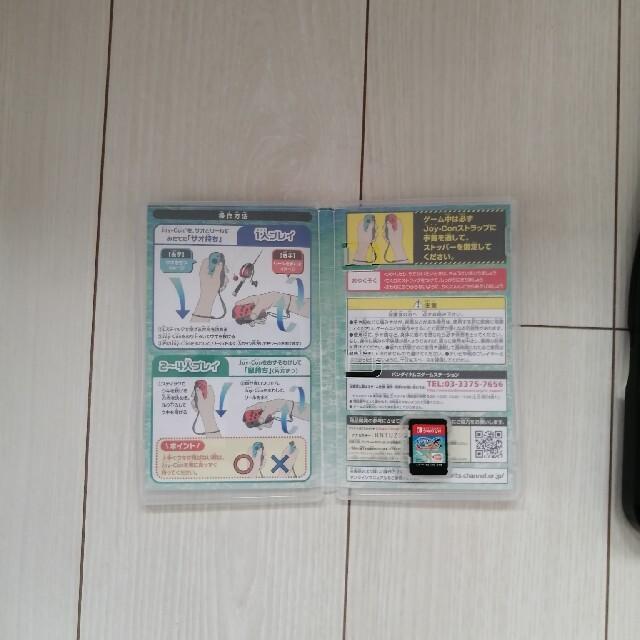 Nintendo Switch(ニンテンドースイッチ)の【Switch】 釣りスピリッツ 釣り竿Joy-Con対応コントローラー セット エンタメ/ホビーのゲームソフト/ゲーム機本体(家庭用ゲームソフト)の商品写真