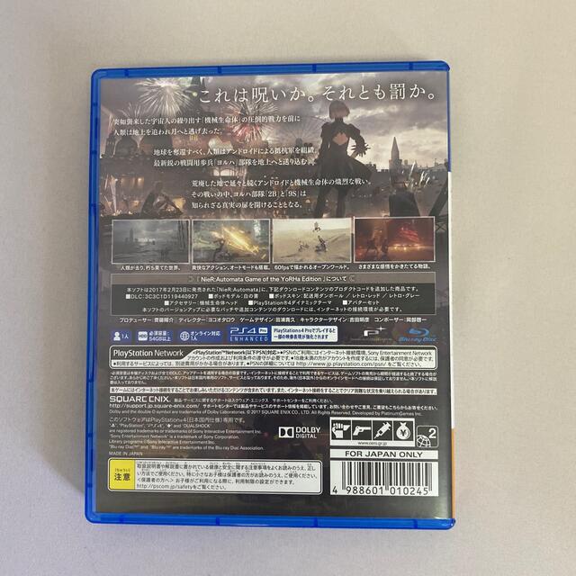 SQUARE ENIX(スクウェアエニックス)のNieR:Automata Game of the YoRHa Edition( エンタメ/ホビーのゲームソフト/ゲーム機本体(家庭用ゲームソフト)の商品写真