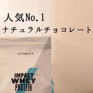 【在庫限り】 ナチュラルチョコレート 5kg マイプロテイン