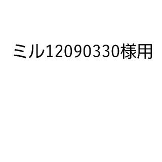 プーマ(PUMA)のPUMA ワンピース スウェット 夏 ほぼ新品(ひざ丈ワンピース)