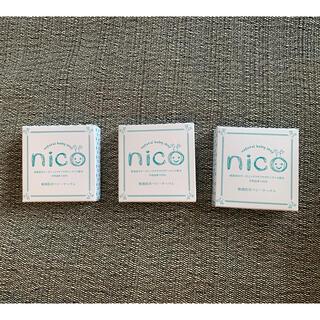nico 石鹸