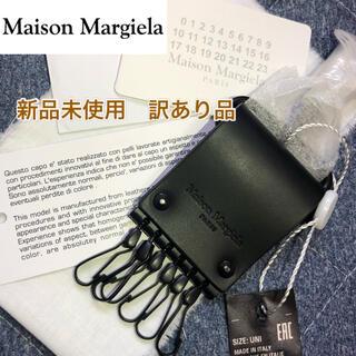 Maison Martin Margiela - 【訳あり品】メゾンマルジェラ キーホルダー