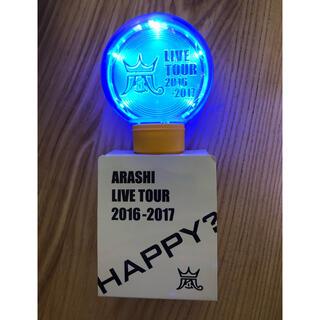 嵐 - 嵐 LIVE TOUR ペンライト