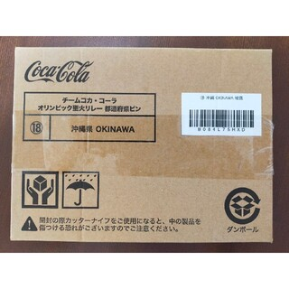 コカコーラ(コカ・コーラ)のコカ・コーラ バッジ 都道府県ピン 沖縄県 コカコーラ(ノベルティグッズ)