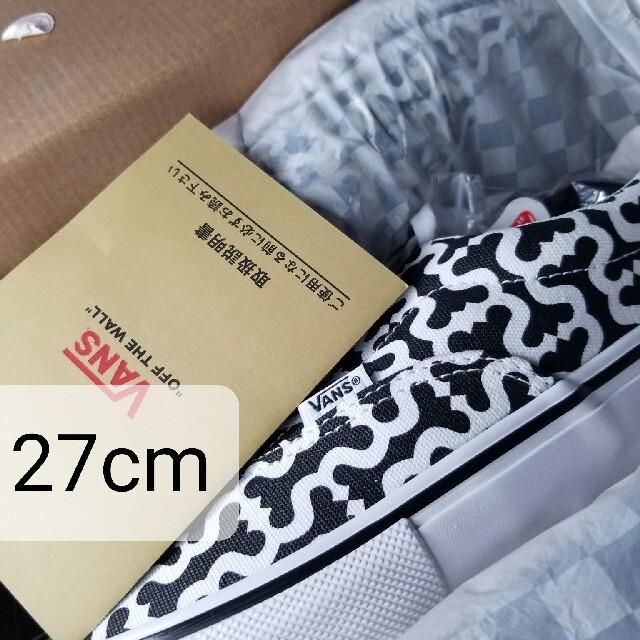 Supreme(シュプリーム)のSupreme Vans Monogram S Logo Skate Era メンズの靴/シューズ(スニーカー)の商品写真