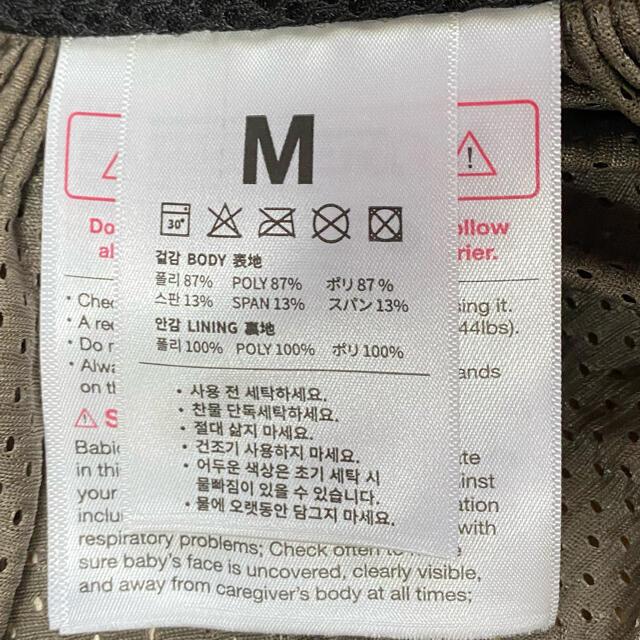 コニー 抱っこ紐 サマー M キッズ/ベビー/マタニティの外出/移動用品(抱っこひも/おんぶひも)の商品写真