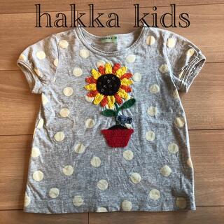ハッカキッズ(hakka kids)のhakka kids Tシャツ 110cm(Tシャツ/カットソー)