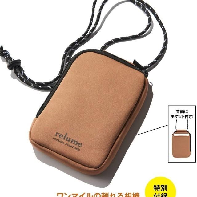 雑誌付録 relume お散歩ミニサコッシュ レディースのバッグ(ショルダーバッグ)の商品写真