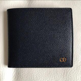 Christian Dior - 【超美品!未使用!】クリスチャンディオール 二つ折り財布