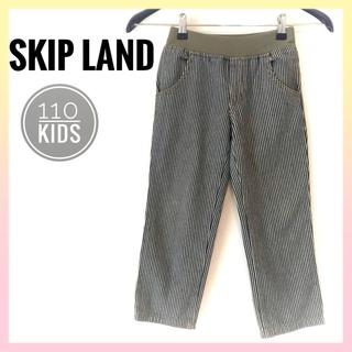 スキップランド(Skip Land)の【大人気】skip land スキップランド kids 子供用ズボン 110(パンツ/スパッツ)