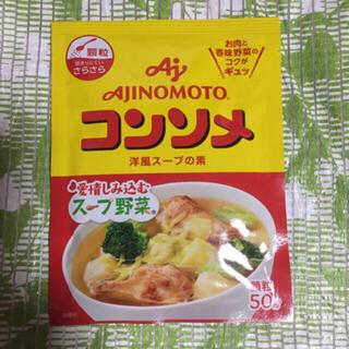 アジノモト(味の素)の味の素●コンソメ 洋風スープの素/顆粒★50g(調味料)