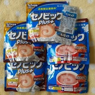 【パープル様専用】セノビック 成長期応援飲料ミルクココア味 4袋(その他)