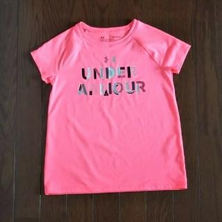 アンダーアーマー(UNDER ARMOUR)のunderarmor Tシャツ  サイズ130(Tシャツ/カットソー)