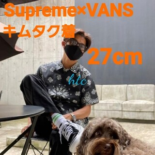 Supreme - Supreme×Vans Monogram S Logo Skate Mid27