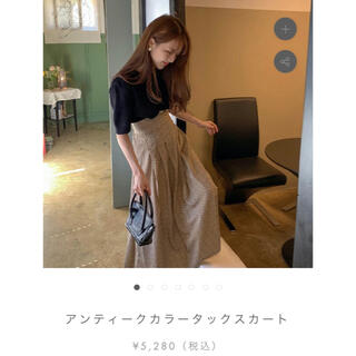 dholic - 即日発送可❗️ 韓国ファッション スカート ロング フレア