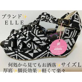 エル(ELLE)の新品✨ELLE✨何処から見ても注文度アップ✨軽くて楽々✨厚底✨脚長効果✨(サンダル)