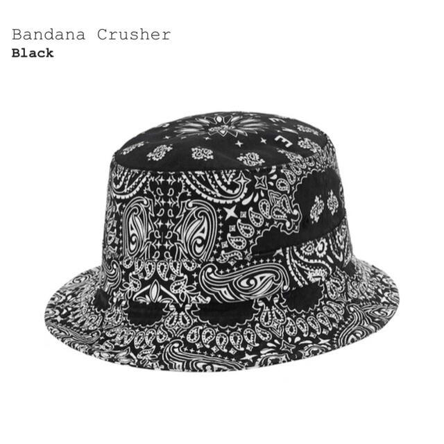 Supreme(シュプリーム)のSupreme 21SS Bandana Crusher S/M Black メンズの帽子(ハット)の商品写真