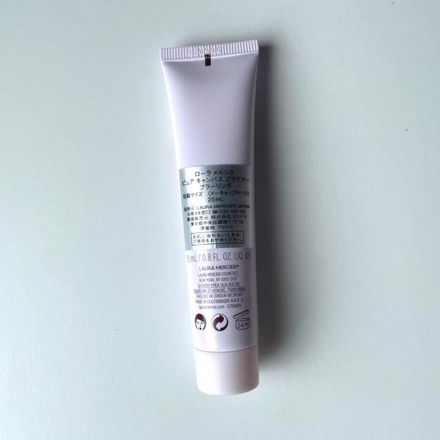 laura mercier(ローラメルシエ)のピュア キャンバス プライマー ブラーリング コスメ/美容のベースメイク/化粧品(化粧下地)の商品写真