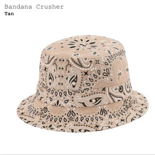 Supreme - Supreme Bandana Crusher Tan