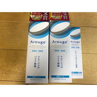 アルージェ(Arouge)のアルージェ 洗顔フォーム&保湿クリーム(洗顔料)