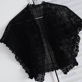 専用です。☆レディース 鍵編みの様なボレロ 黒 ブラック(その他)