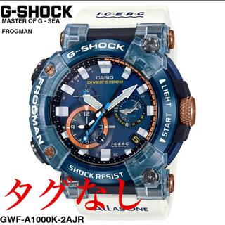 G-SHOCK - CASIO G-SHOCK GWF-A1000K-2AJR