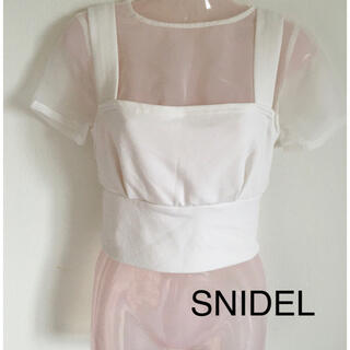 snidel - snidel 重ね着風トップス