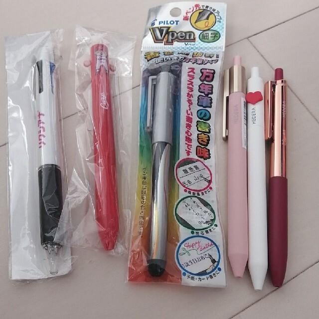 ボールペン詰め合わせ インテリア/住まい/日用品の文房具(ペン/マーカー)の商品写真