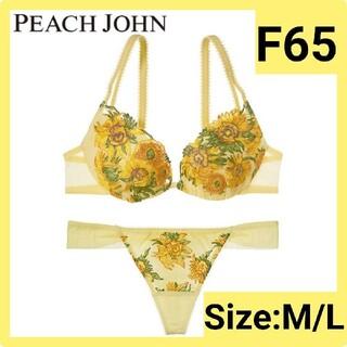 ピーチジョン(PEACH JOHN)のPEACH JOHN(ピーチジョン)ブラジャー ショーツセット F65/M/L(ブラ&ショーツセット)