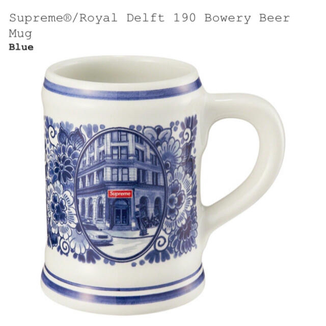 Supreme(シュプリーム)のSupreme Royal Delft 190 Bowery Beer Mug  メンズのファッション小物(その他)の商品写真