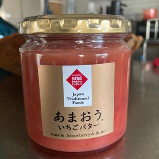 ディーンアンドデルーカ(DEAN & DELUCA)の成城石井 あまおういちごバター(缶詰/瓶詰)
