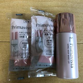 プリマヴィスタ(Primavista)のプリマヴィスタ 皮脂くずれ防止化粧下地(化粧下地)