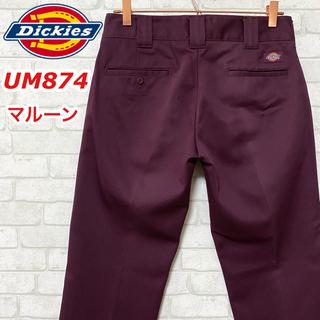 ディッキーズ(Dickies)のDickies ディッキーズ  UM874 マルーン ワークパンツ W28(ワークパンツ/カーゴパンツ)