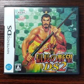 信長の野望DS 2 DS(携帯用ゲームソフト)