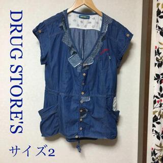 ドラッグストアーズ(drug store's)のドラッグストアーズ デニムシャツ ジャケット 2 DRUG STORE'S(シャツ/ブラウス(半袖/袖なし))
