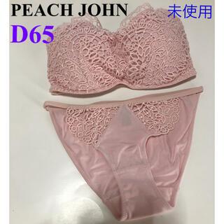 ピーチジョン(PEACH JOHN)のピーチジョン★ストラップレスブラ&ショーツ(ブラ&ショーツセット)
