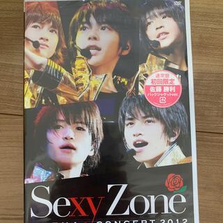 Sexy Zone アリーナコンサート2012(通常盤 初回限定 佐藤勝利バック
