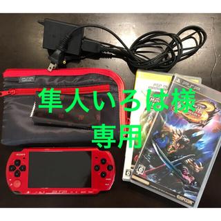 CAPCOM - PSP-3000 XRB レッド/ブラック バリューパック