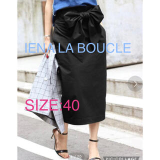 IENA - IENA LA BOUCLE SATIN BIO BIGリボンスカート
