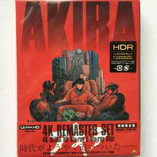 バンダイ(BANDAI)のAKIRA 4Kリマスターセット(4K ULTRA HD Blu-ray&Blu(アニメ)