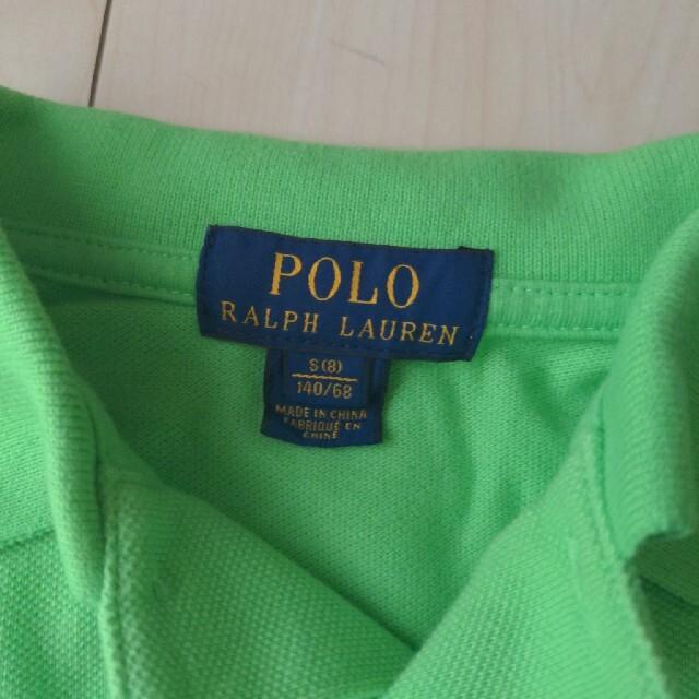 POLO RALPH LAUREN(ポロラルフローレン)のラルフローレンポロシャツ キッズ/ベビー/マタニティのキッズ服男の子用(90cm~)(Tシャツ/カットソー)の商品写真